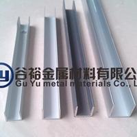 铝合金U型槽铝铝槽U形铝材卡槽U型铝条包边