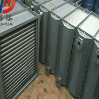 翅片管换热器(品牌、厂家)-裕华采暖