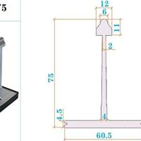 铝镁锰板支座-铝合金固定座-铝合金支座-T