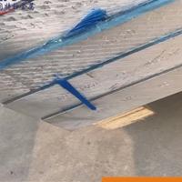 国标3003中厚铝板