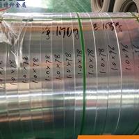 明泰铝卷3003  3003铝带氧化效果