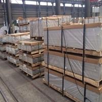 0.3毫米厚保温铝板销售价格