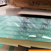 国标7075中厚铝板 7075超硬铝板