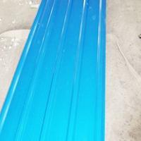0.6毫米厚压型铝板价格