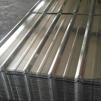 水波纹型瓦楞铝板压型铝瓦