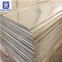 进口6061铝板 6061物理性能