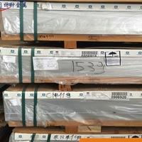 13厚铝板6016t651切规格