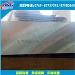 6010中厚铝板 铝板单价
