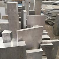 7005铝合金价格 7005铝板材质参数