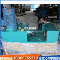 YJZ-1000液压校直机150T卧式液压校直机