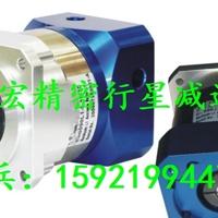PHT品宏DH060L1-5-14-50 (1:5) 行星减速机