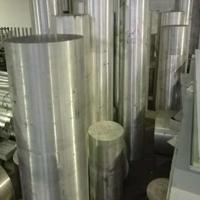 上海LC4超硬铝板 高硬度铝板切割