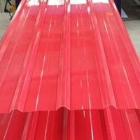 瓦楞鋁板 彩涂鋁瓦 橘皮壓型鋁板