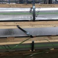 2A06易加工鋁板