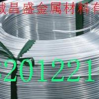 (6005铝管 3003铝管)厚壁铝管