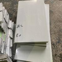 上海5a06铝板多少钱 中厚铝合金切割
