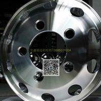 掛車鍛造鋁輪圈