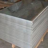 工业用1070纯铝板 冲压铝板