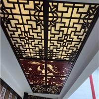 连锁店餐厅天天食府'�d'形铝窗花吊顶厂家