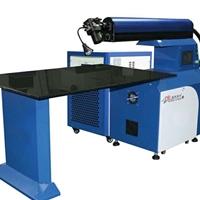 漢馬激光鋁材字激光焊接機 廠家直銷