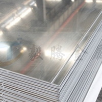 军工铝板7175进口铝板报价