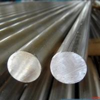 供應無雜質鋁棒 7050-t6焊接性鋁棒批發