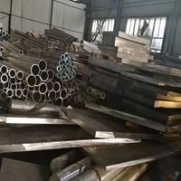 铝管5052铝无缝管报价5052铝板库存