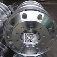 锻造铝轮圈