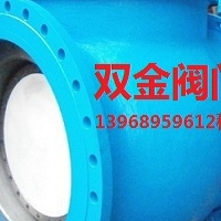 供應DYQ340F上裝式偏心半球閥,偏心半球閥
