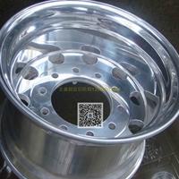 锻造铝轮圈 锻造铝轮辋