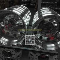 卡车锻造铝轮圈