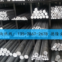 供应进口优质 2A17铝板 LY17铝板