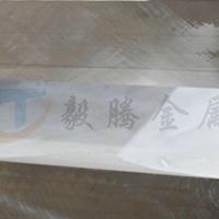 铝7A04铝合金板激光加工铝板
