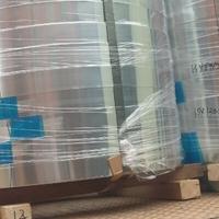 进口5052铝卷、氧化铝卷