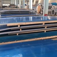 临沂5052铝板厂家现货批发价格
