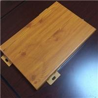 覆膜金属复合板(环保PP装饰膜)