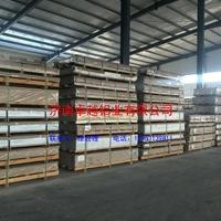 5083铝板-5083铝板批发促销价格、产地货源