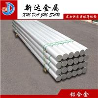 5A03防锈铝棒 抗氧化性能好