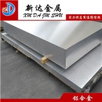 <em>進口超平6061鋁板  </em>6061鏡面鋁板