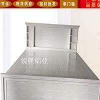 全铝家居供应全铝床 全铝床头柜 铝材成批出售