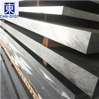 6061及氧化环保铝板 6061铝板批发