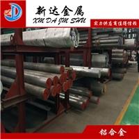 供应5052全部铝棒 5052铝管厂家直销
