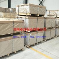 5052铝板5754铝5083铝板-卓越铝业