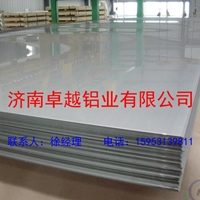 现货供应5052铝板-卓越铝业