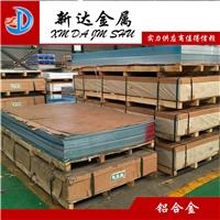 5754铝板 5754防锈铝薄板