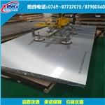 合金铝棒8.0厚2024铝板