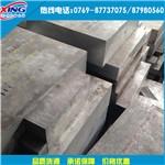 航空铝板50厚2618铝板