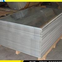 工业1050纯铝板 1050铝板硬度是多少