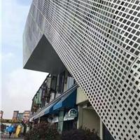 售楼部镂空铝单板定做厂家