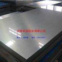 鋁蜂窩板蜂窩鋁板生產廠家—卓越鋁業